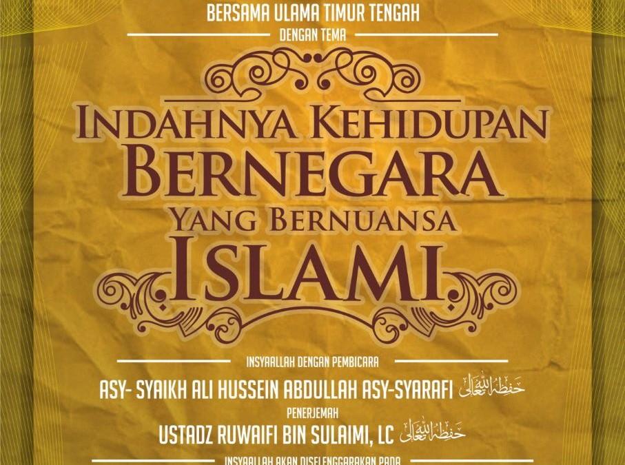 Safari Dakwah Asy-Syariah ke-12 di Kota Makassar Sulawesi Selatan