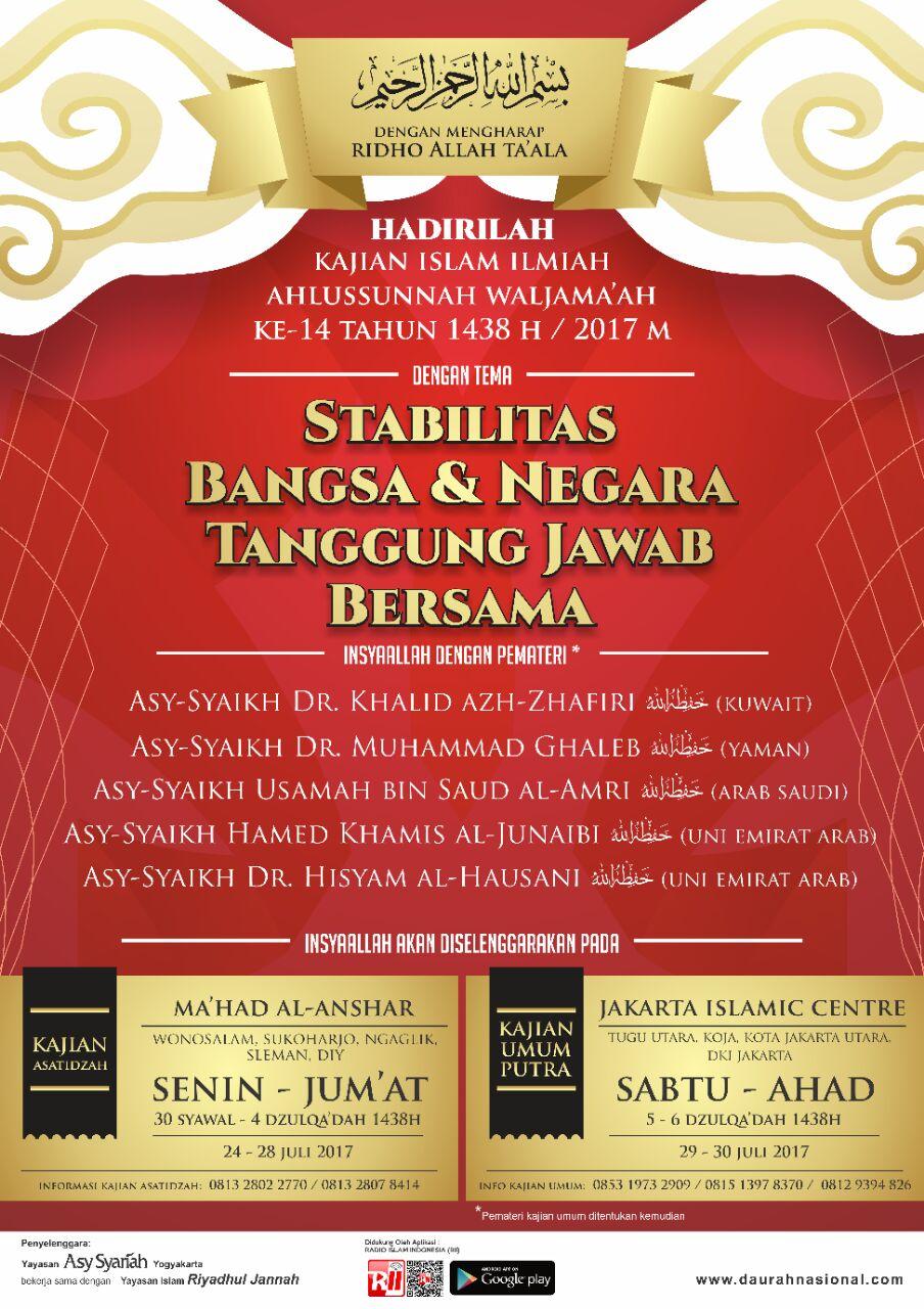 pamflet Kajian Islam Ilmiah Ahlus Sunnah wal Jamaah - Daurah Nasional Asy-Syariah ke-14