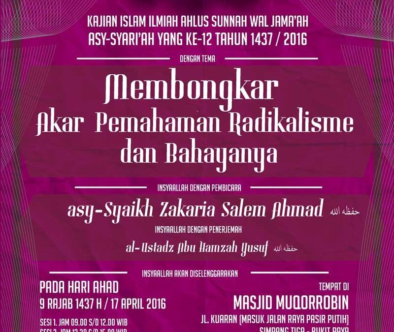 Safari Dakwah Asy-Syariah Ke-12 di Kota Pekanbaru – Riau
