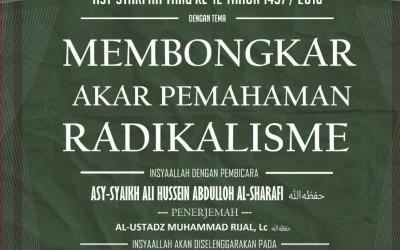 Safari Dakwah Asy-Syariah ke-12 di Kota Bengkulu