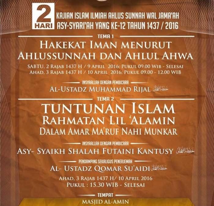 Safari Dakwah Asy-Syariah ke-12 di Kota Palembang Sumatera Selatan