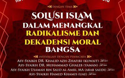 Iklan Audio Kajian Islam Ilmiah Ahlus Sunnah wal Jama'ah Asy-Syari'ah  Ke-13 Tahun 1437 H / 2016 M
