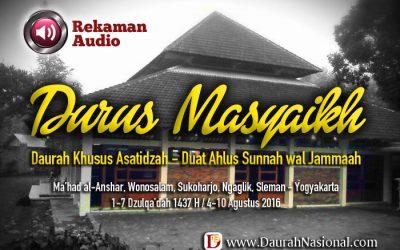 Rekaman Audio AL QOUL AS SADID asy-Syaikh Khalid azh-Zhafiri
