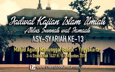 "JADWAL KAJIAN ILMIAH NASIONAL ""ASY-SYARI'AH"" ke-13"