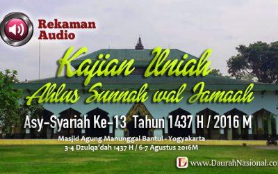 Rekaman Audio Daurah Nasional ke 13 Di Masjid Agung Manunggal Bantul Hari Ke-2