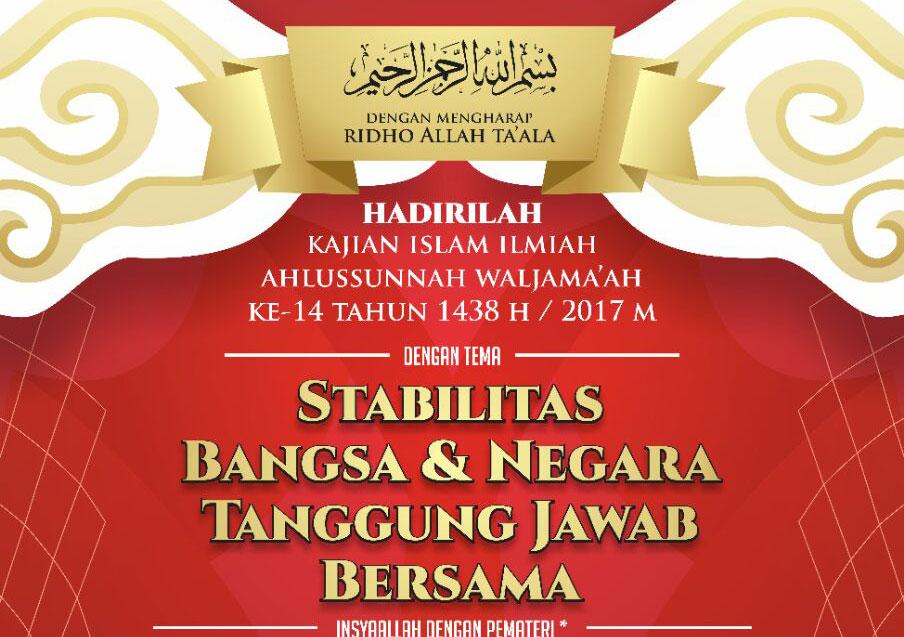 """KAJIAN ISLAM ILMIAH AHLUS SUNNAH WAL JAMAAH """"ASY-SYARI'AH"""" KE-14 TAHUN 1438 H / 2017 M"""