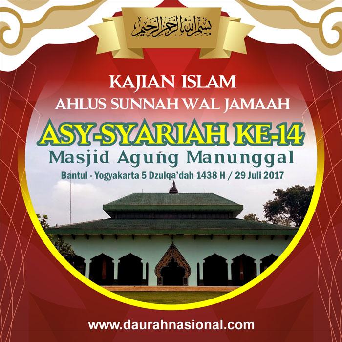 TABLIGH AKBAR sebagai Rangkaian Kajian Islam Ilmiah Ahlus Sunnah wal Jamaah Asy-Syariah yang ke-14 tahun 1438 H /2017