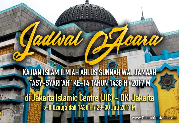 Jadwal Acara Kajian Islam Ilmiah Ahlus Sunnah wal Jamaah di Jakarta Islamic Centre (JIC)