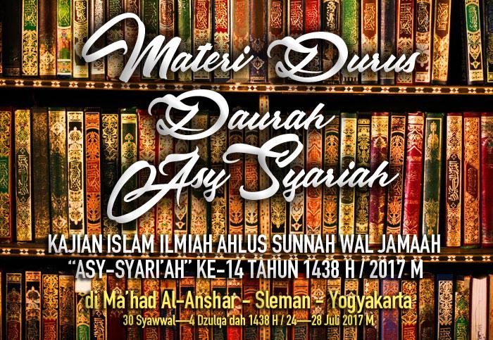 Materi Durus Daurah Asy Syari'ah Ke – 14 di Indonesia